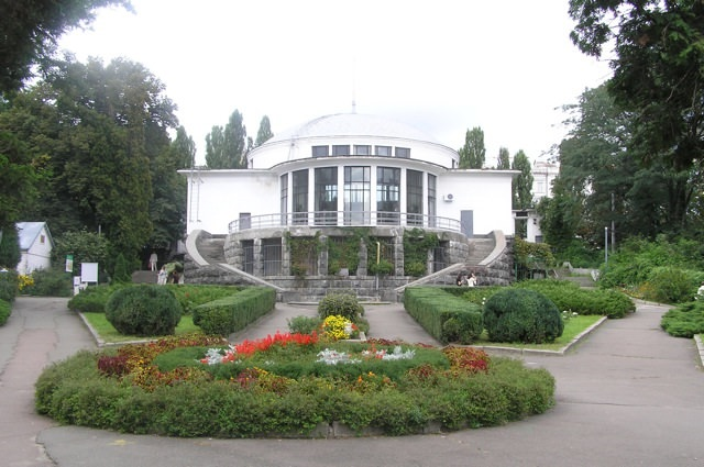 Ботанический сад им. А.В.Фомина. Киев