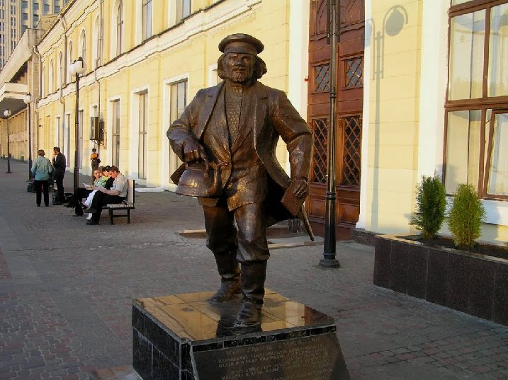Памятник отцу Фёдору. Харьков