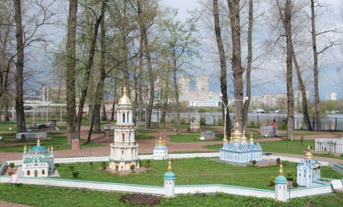 Киев в миниатюре.