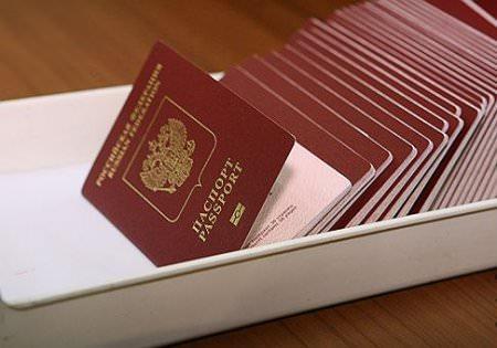 Документы на визы