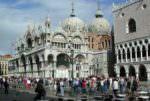 Итальянская сказка