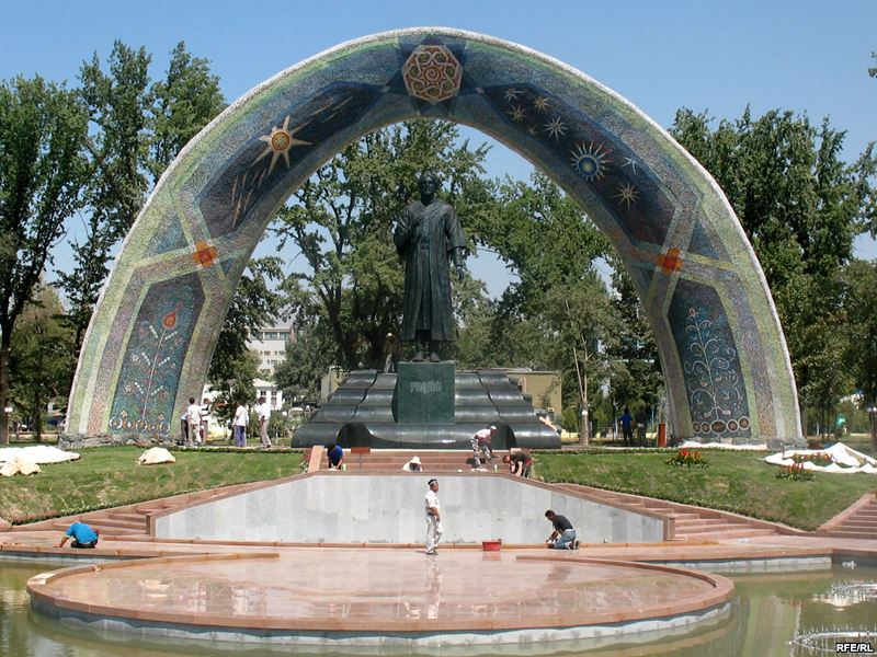 Культурное наследие Таджикистана