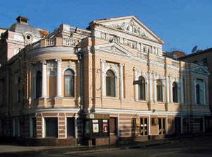 Театр Шевченко. Харьков