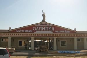 Запоминающийся отдых в Витязево