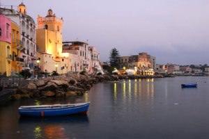 Ваш туризм в изысканной Италии