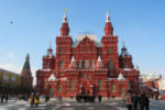 Как хорошо провести время в Москве