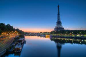 Замечательный отдых в Париже