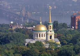 Днепропетровск. Исторические моменты
