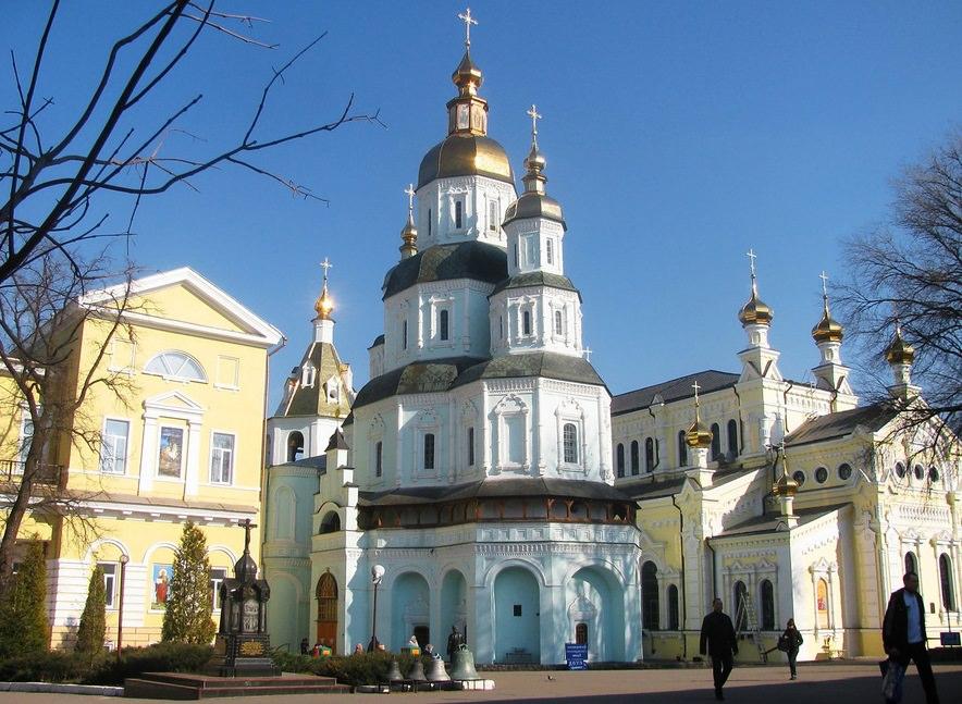Свято-Покровский мужской монастырь в Харькове