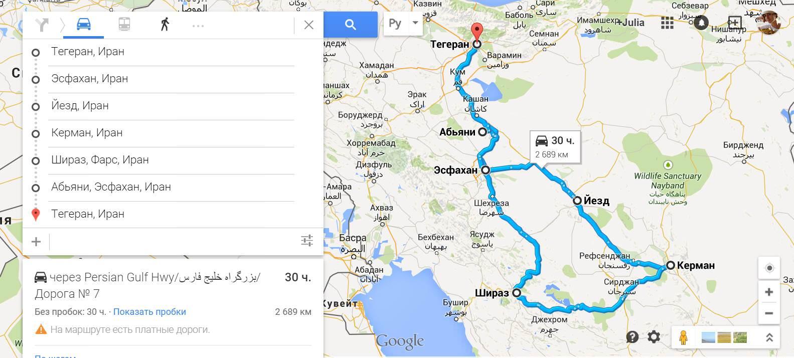 Маршрут по Ирану