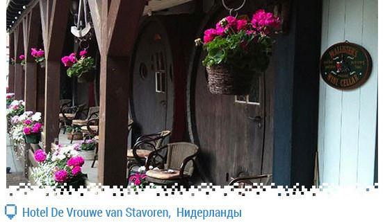 Отель De Vrouwe van Stavoren, Нидерланды