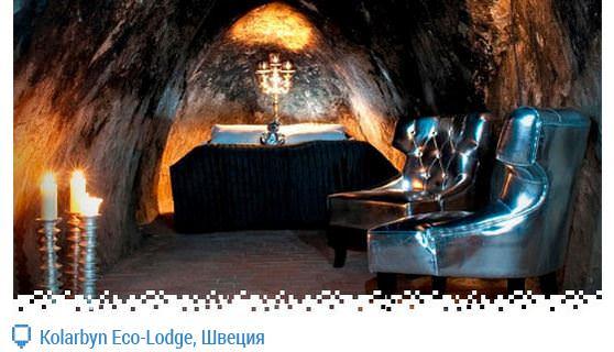 Отель Kolarbyn Eco-Lodge, Швеция
