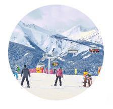 лыжники на кавказе