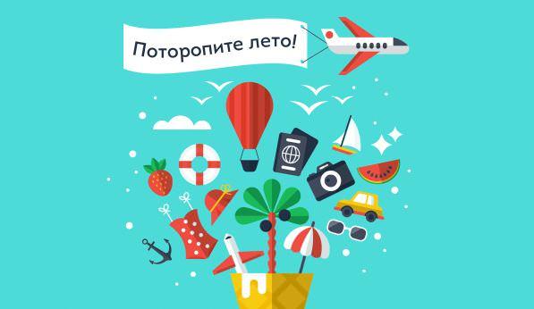 Весеннее путешествие — отправляемся в теплую Европу [морские курорты]