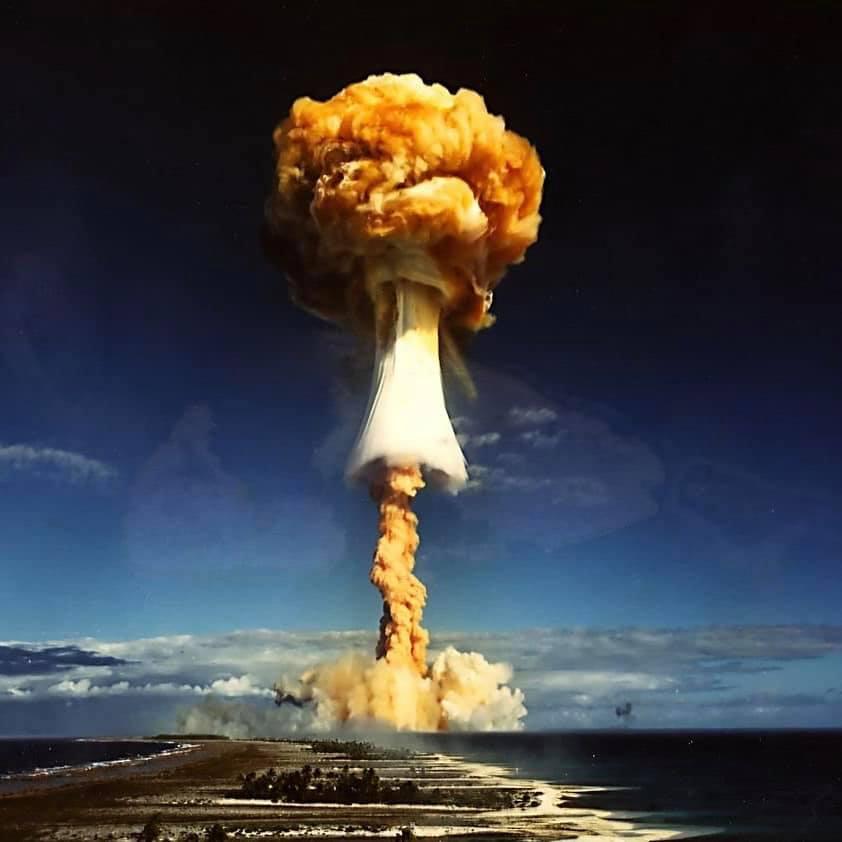 Отказ ЮАР от ядерного оружия