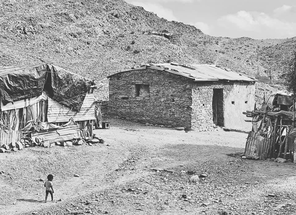 Бедность в Эфиопии